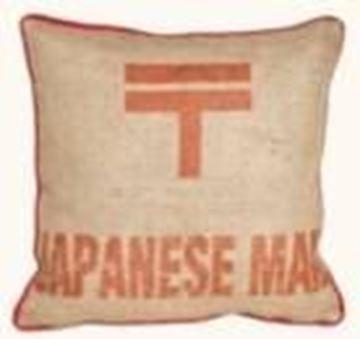 Resim Yastıkminder Jüt Kumaş Japanese Dijital Baskı Yastık