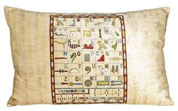 Resim Yastıkminder Kadife Sarı Papirus Mısır Alfabesi Dijital Baskı Büyük Dekoratif Yastık