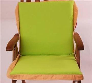 Resim  Koton Fıstık Yeşil Çizgili Çanta Şezlong Minderi
