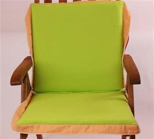 resm  Koton Fıstık Yeşil Çizgili Çanta Şezlong Minderi